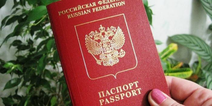 Что нужно для смены паспорта