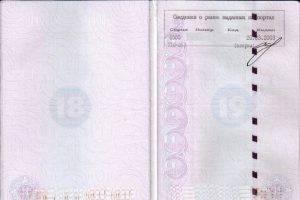 Кипр нужна ли виза