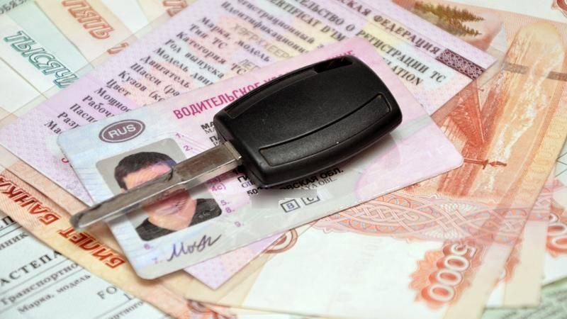 Просрочил замену водительского удостоверения