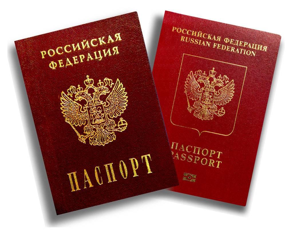 Где ставят печать в паспорте о разводе