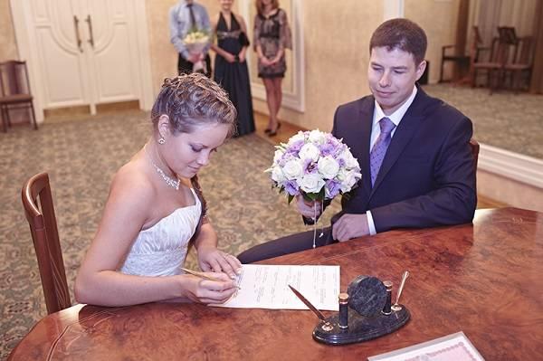 Заявление о заключении брака