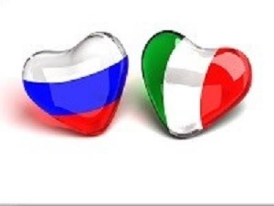 Двойное гражданство россия италия