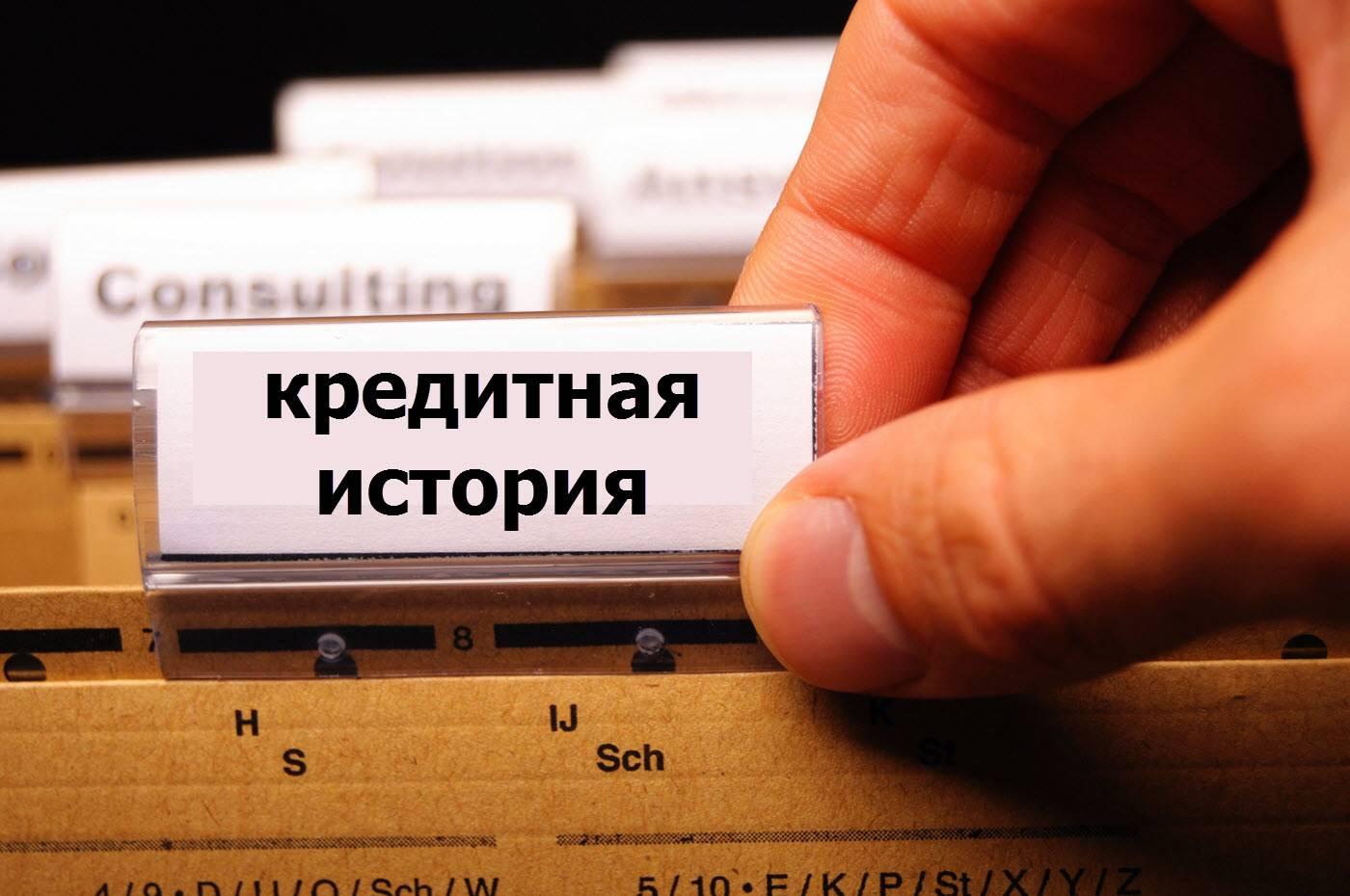 Ипотека иностранным гражданам в москве