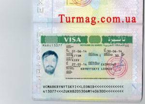 В марокко нужна виза для россиян