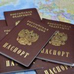 Как изменить дату в паспорте