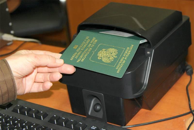 Вид на жительство документы