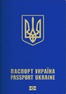 Обычный загранпаспорт или биометрический