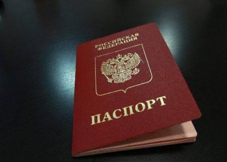 Во сколько в россии получают паспорт