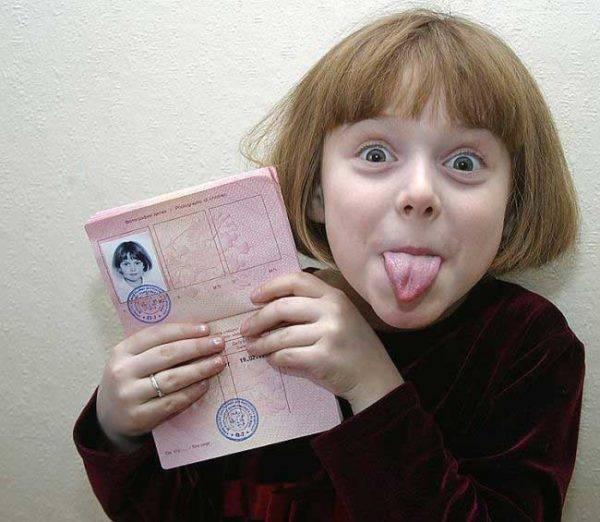 С какого возраста нужен загранпаспорт
