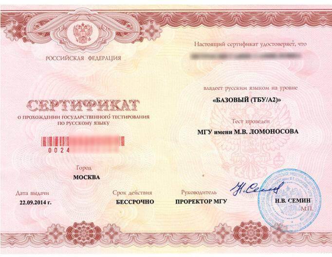 Как получить паспорт рф гражданину украины
