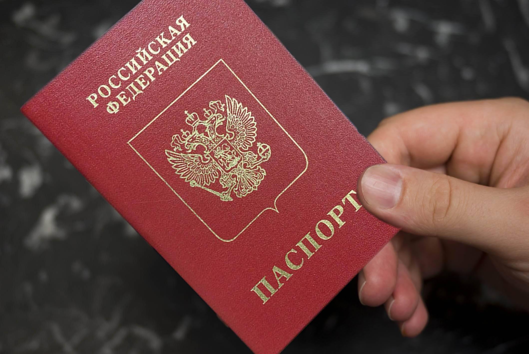 Ерка паспорта на действительность