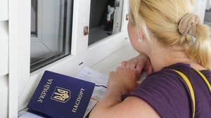 Поездка за миграционной картой