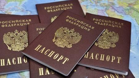 Что такое вид на жительство в россии