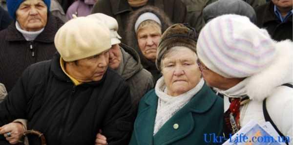 Выплата пенсий переселенцам