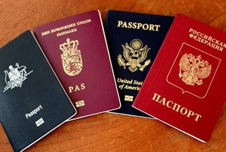 Как получить гражданство в исландии