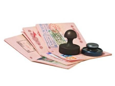 Приглашение в россию для визы