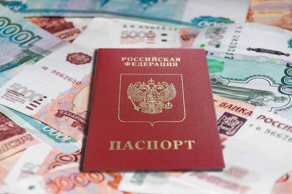 Можно ли паспорт поменять раньше срока