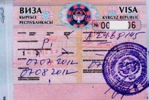 В киргизию нужен загранпаспорт