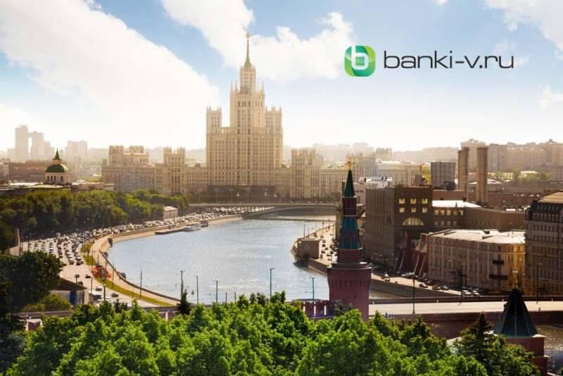 Комфортные города россии для проживания