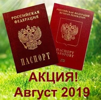 Консульство беларуси в россии