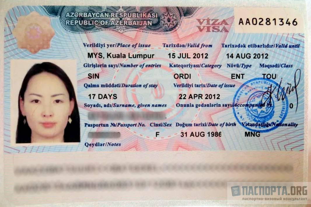 Виза азербайджан для россиян