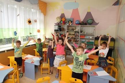 Проверить место в очереди в детский сад