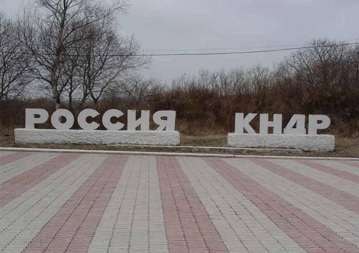 Границы россии