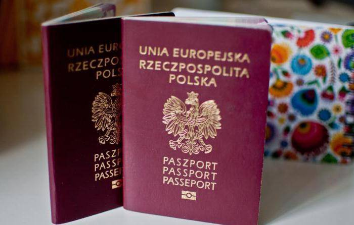 Гражданство польши для россиян