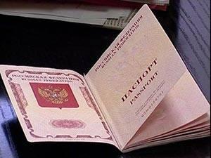 Просрочился загранпаспорт что делать