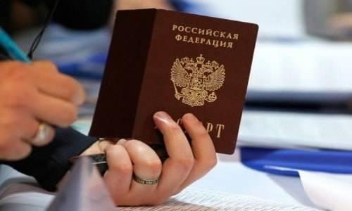 Загран паспорт сделать спб
