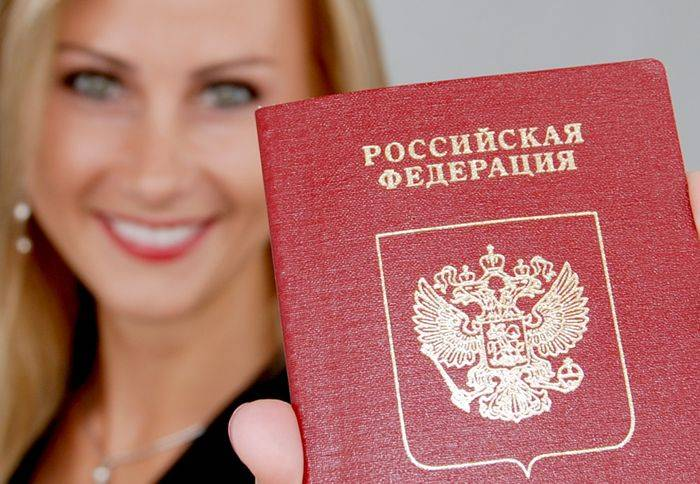 Что делать если ты потерял паспорт