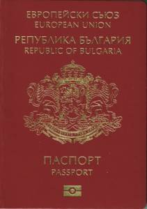 Bulgarian_eu_passport
