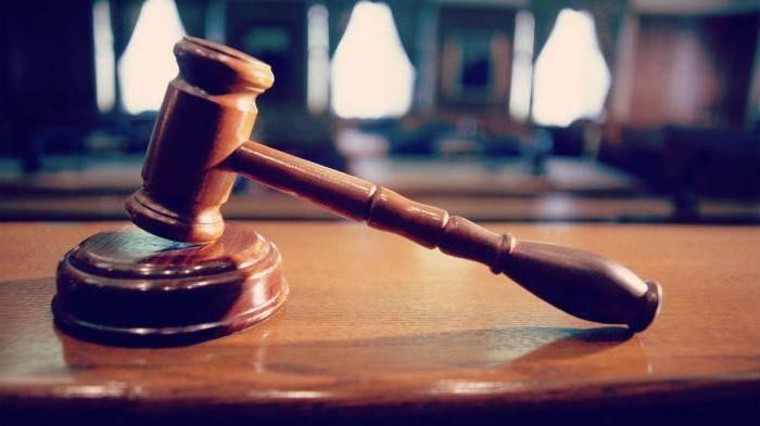 Суд по месту жительства