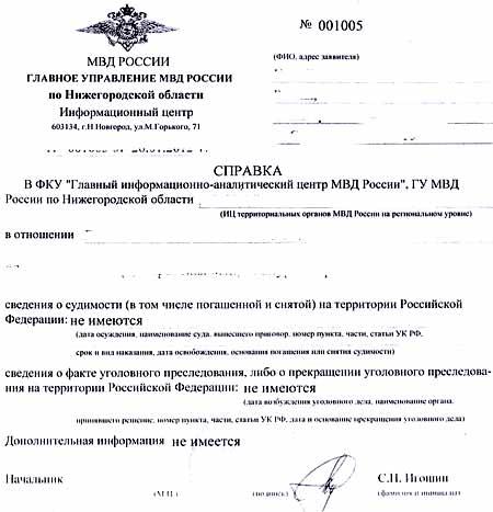 Как получить гражданство финляндии гражданину россии