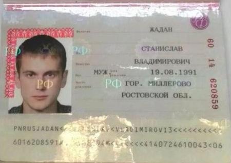 Как получить паспорт без военного билета