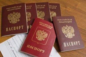 Проверить паспортные данные