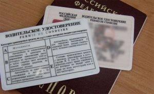 Можно поменять водительское удостоверение раньше срока