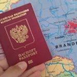 Грузия нужен загранпаспорт