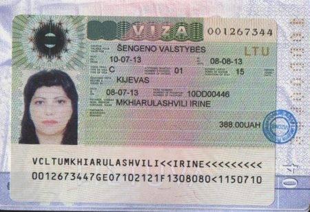 Как выглядит виза шенген