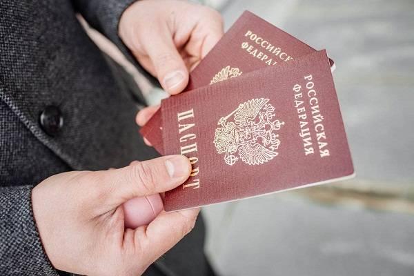 Основания для получения гражданства