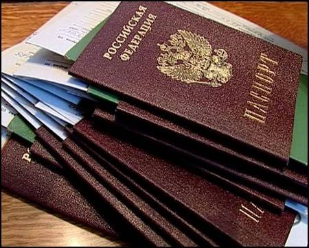 Получение паспорта заграничного