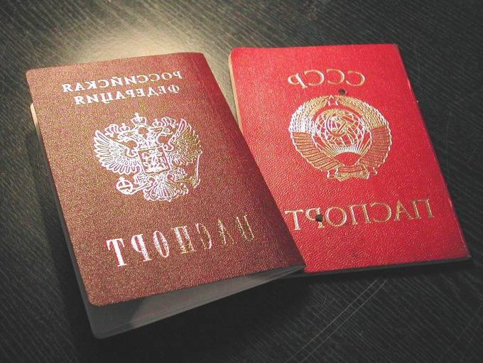 Можно ли поменять дату рождения в паспорте
