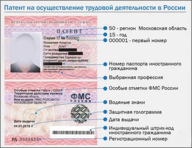 Работа для украинцев в россии