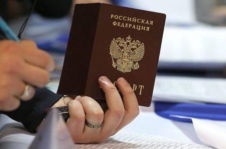 Документы для гражданства рф по браку