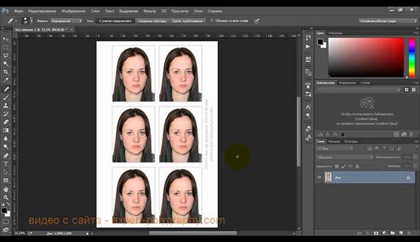 Обработка фото на документы