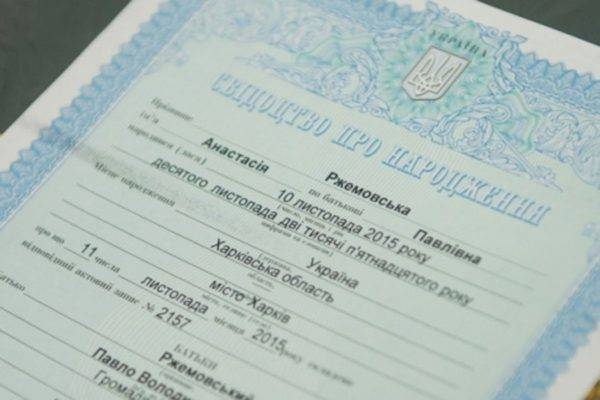 Регистрация иностранных граждан в рф