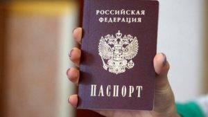 Основание для получения гражданства рф
