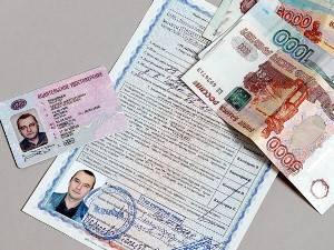 Можно ли менять водительское удостоверение раньше срока