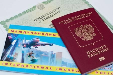 Заполнение анкеты на визу в испанию