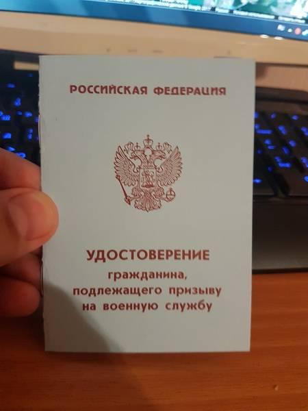 Программа по переселению в россию